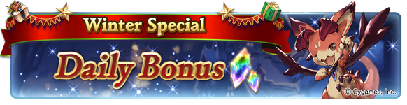 Winter Special 2016 daily crystals.png