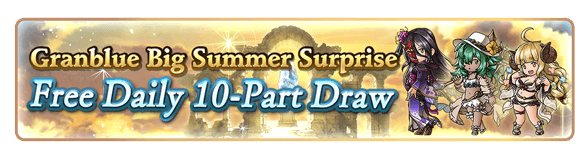 News 2020summer campaign 1.png