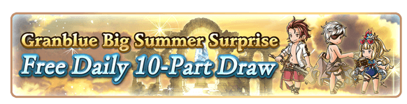 News 2019summer campaign 2.png