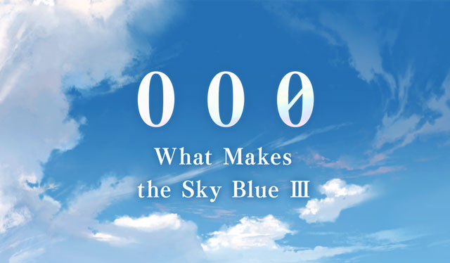 What Makes the Sky Blue III top.jpg