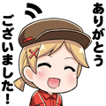 Sky Compass Djeeta Jita Thank You Come Again!