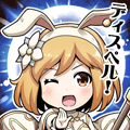Djeeta Jita Dispel!