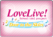 BattleRaid Love Live! Door to the Skies Solo Thumb.png