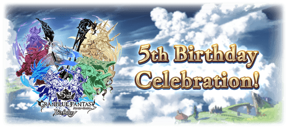 News 5th anniversary 11.png