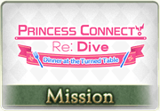 Mission Princess Connect! ReDive - Dinner at the Turned Table 1.png