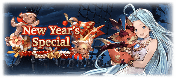 New Year\'s Special - Granblue Fantasy Wiki