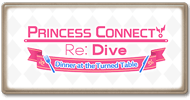 Story Princess Connect! ReDive Dinner at the Turned Table.png