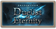 Story Shadowverse Duelist of Eternity.png
