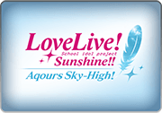 BattleRaid Love Live! Sunshine!! Aqours Sky-High! Solo Thumb.png