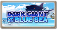 Story Dark Giant of the Blue Sea.png