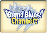 FreeQuest Grand Blues Channel.png