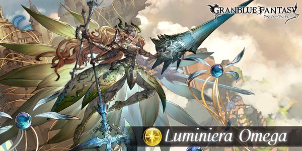 Luminiera Omega Showdown