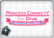 BattleRaid Princess Connect! ReDive - Dinner at the Turned Table Raid Thumb.png