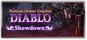 Diablo Shop.png