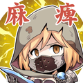Djeeta Jita Paralyzed
