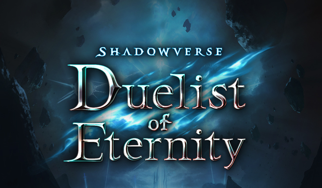 Event Shadowverse Duelist of Eternity top.jpg