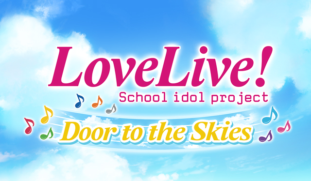 Love Live! Door to the Skies top.jpg