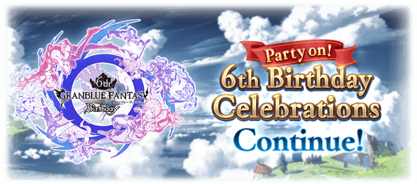 News 6th anniversary add 1.png