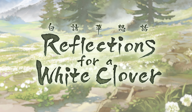 Reflections for a White Clover top.jpg