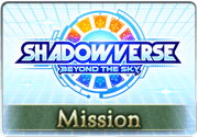 Mission Shadowverse Beyond the Sky 1.png