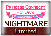 BattleRaid Princess Connect! ReDive - Dinner at the Turned Table Nightmare.png