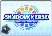 BattleRaid Shadowverse Beyond the Sky Raid Thumb.png