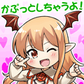 B-point Vania Vampy Chomp. Chomp!