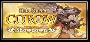 Corow Showdown - Granblue Fantasy Wiki