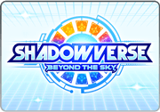 BattleRaid Shadowverse Beyond the Sky Solo Thumb.png