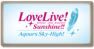 Story Love Live! Sunshine!! Aqours Sky-High!.png