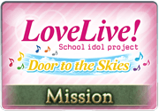 Mission Love Live! Door to the Skies 1.png