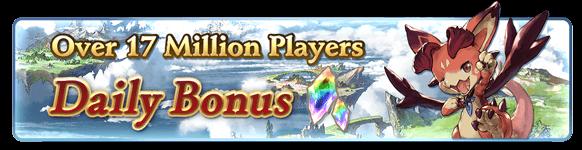Editing 17 Million Players Celebration - Granblue Fantasy Wiki