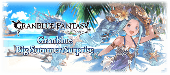 News 2019summer campaign 1.png