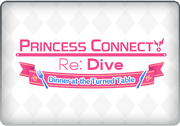BattleRaid Princess Connect! ReDive - Dinner at the Turned Table Solo Thumb.png