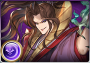 EventQuest Amakusa (Dark).jpg