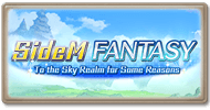 Story SideM Fantasy- To the Sky Realm for Some Reasons.png