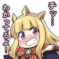 Cagliostro I Know That Already!