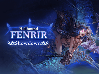 Event Fenrir Showdown top.png