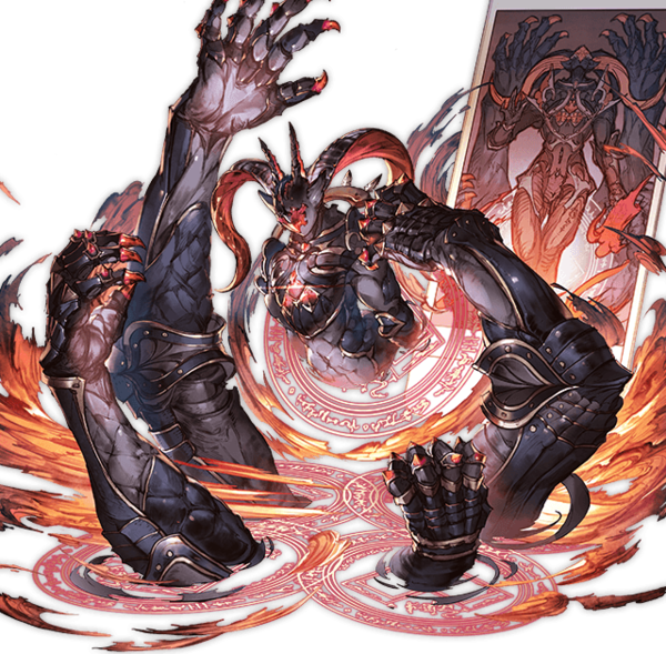 Lucifer Raid Gbf: Granblue Fantasy Wiki