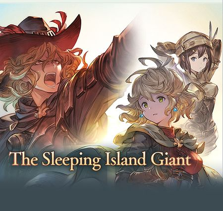 The Sleeping Island Giant Granblue Fantasy Wiki
