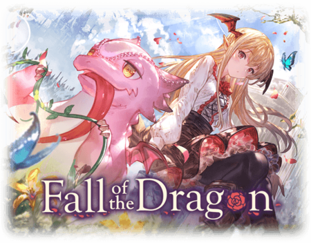 Fall of the Dragon Side Story top.png