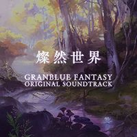 GRANBLUE FANTASY ORIGINAL SOUNDTRACK Sanzen Sekai.jpg
