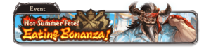 Hot Summer Fete! Eating Bonanza!