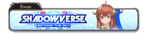 Shadowverse: Beyond the Sky