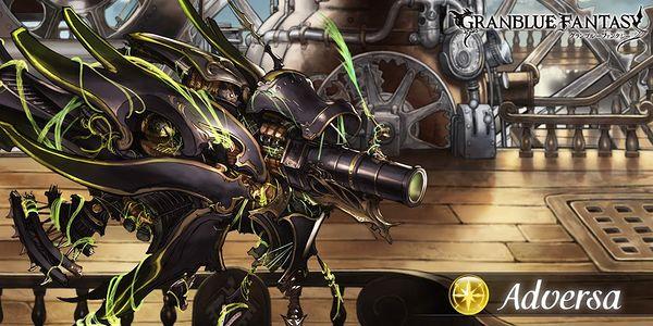 Luminiera (Raid) - Granblue Fantasy Wiki