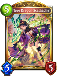 SV True Dragon Scathacha.png