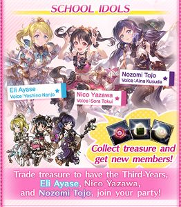Description Love Live! Door to the Skies 4.jpg