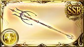 Gae Bulg (Light) icon.jpg