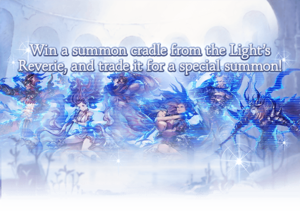 Bg header Summon Cradle.png