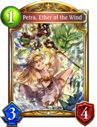 SV Petra, Ether of the Wind E.png